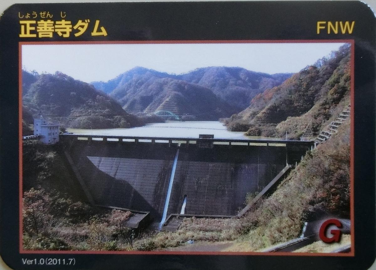 f:id:Ksuke-D:20200516133836j:plain