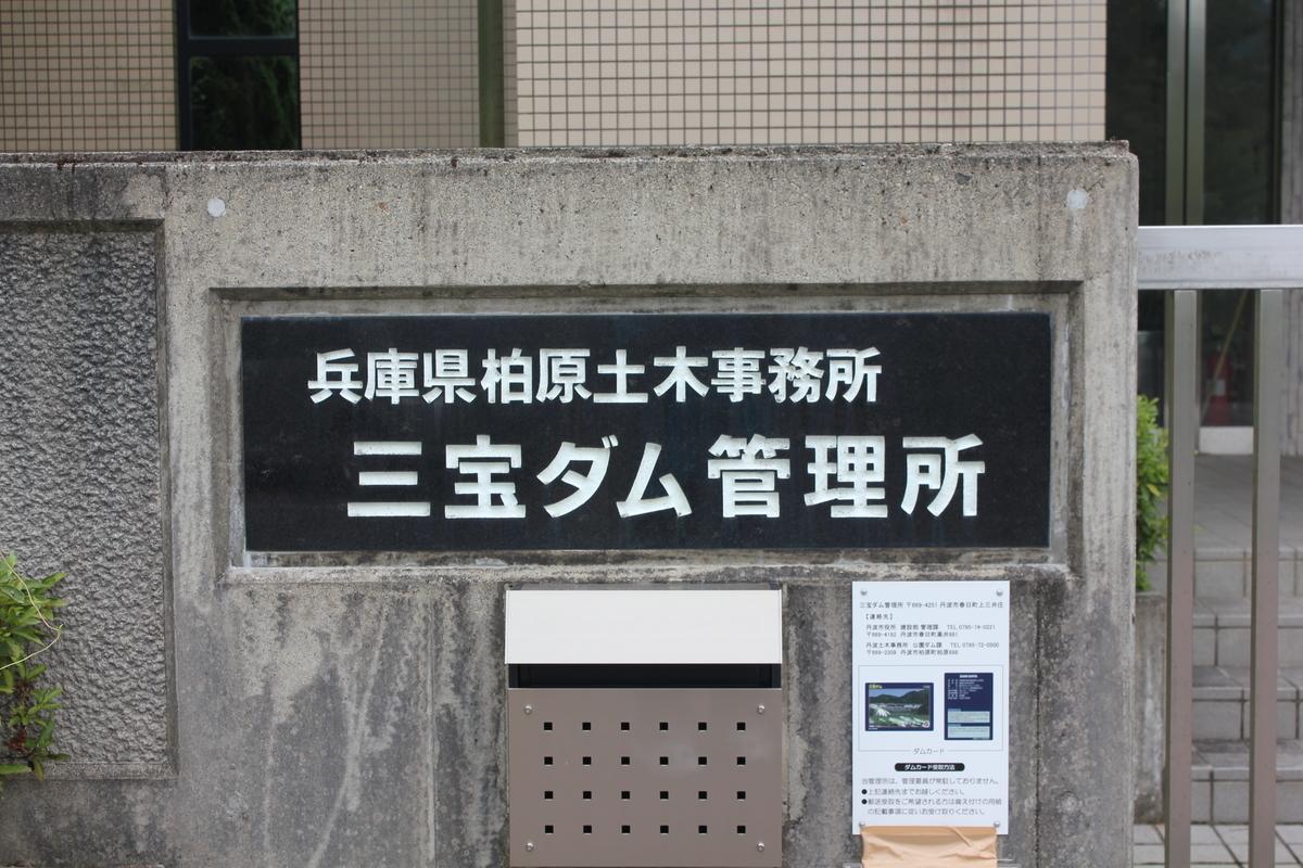 f:id:Ksuke-D:20200516140747j:plain