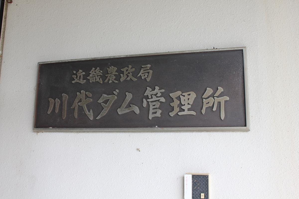 f:id:Ksuke-D:20200516144842j:plain
