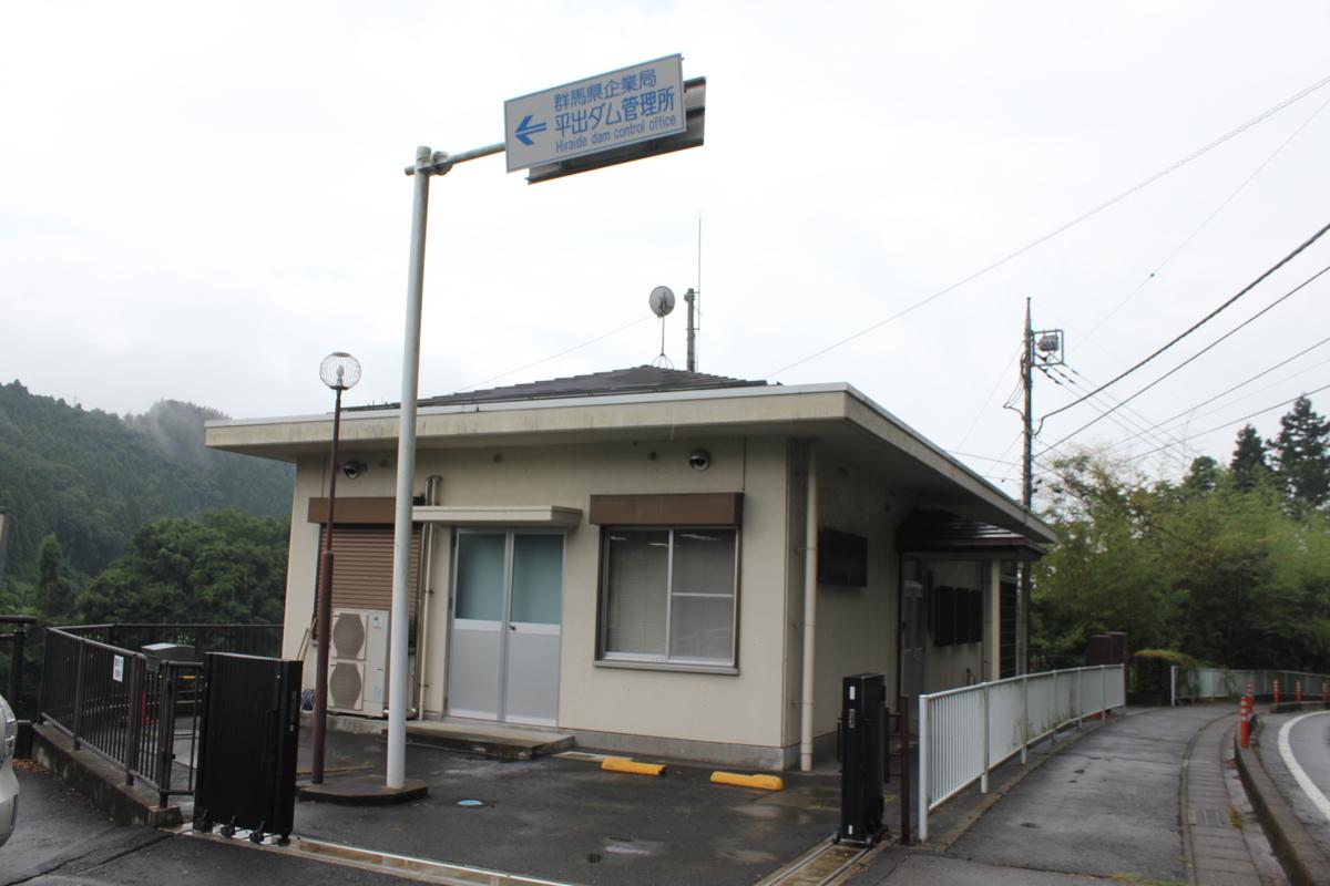 f:id:Ksuke-D:20200516154816j:plain