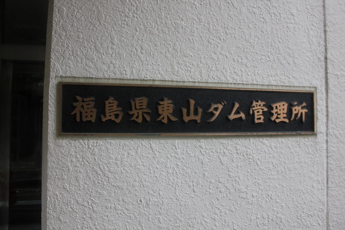 f:id:Ksuke-D:20200516165143j:plain