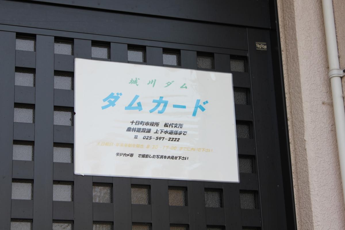 f:id:Ksuke-D:20200517143657j:plain