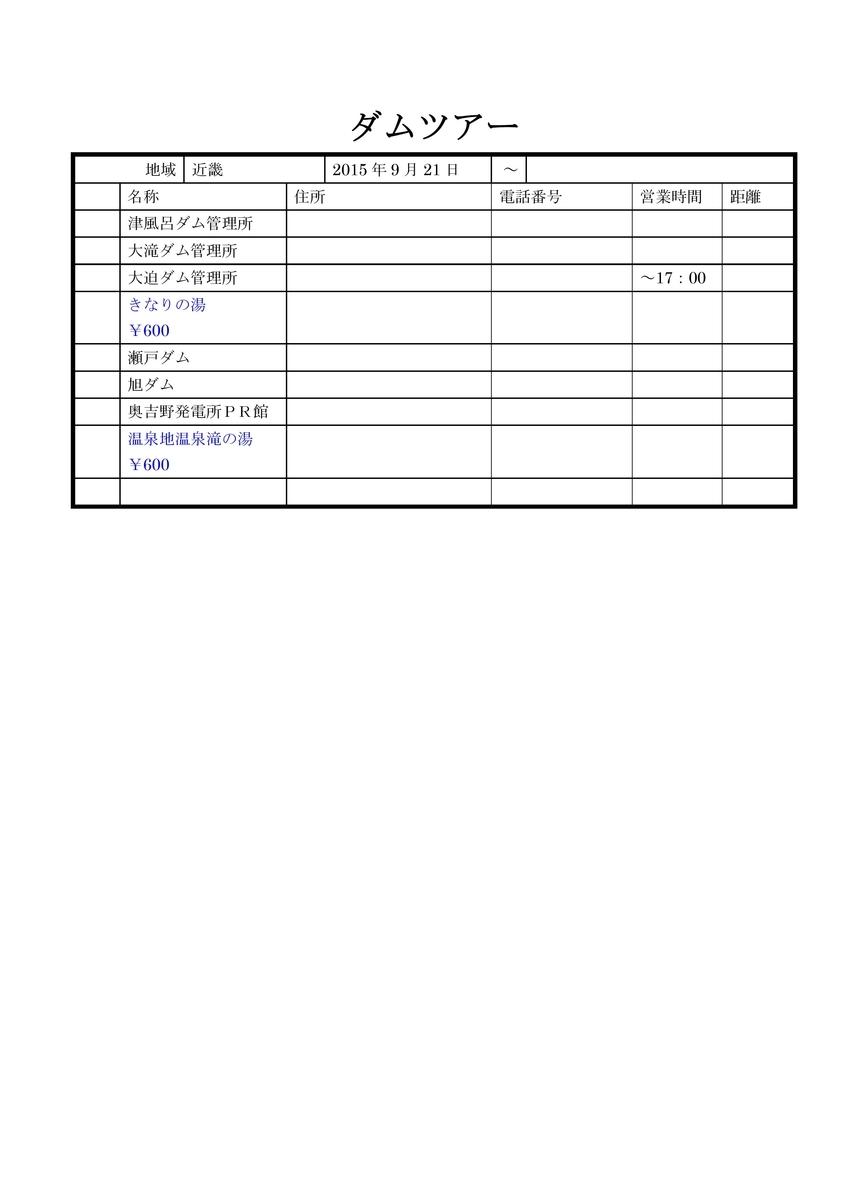 f:id:Ksuke-D:20200517152141j:plain