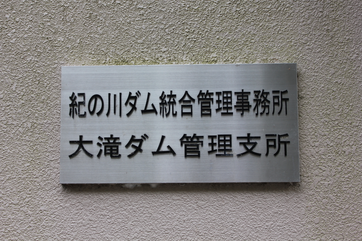f:id:Ksuke-D:20200517154552j:plain