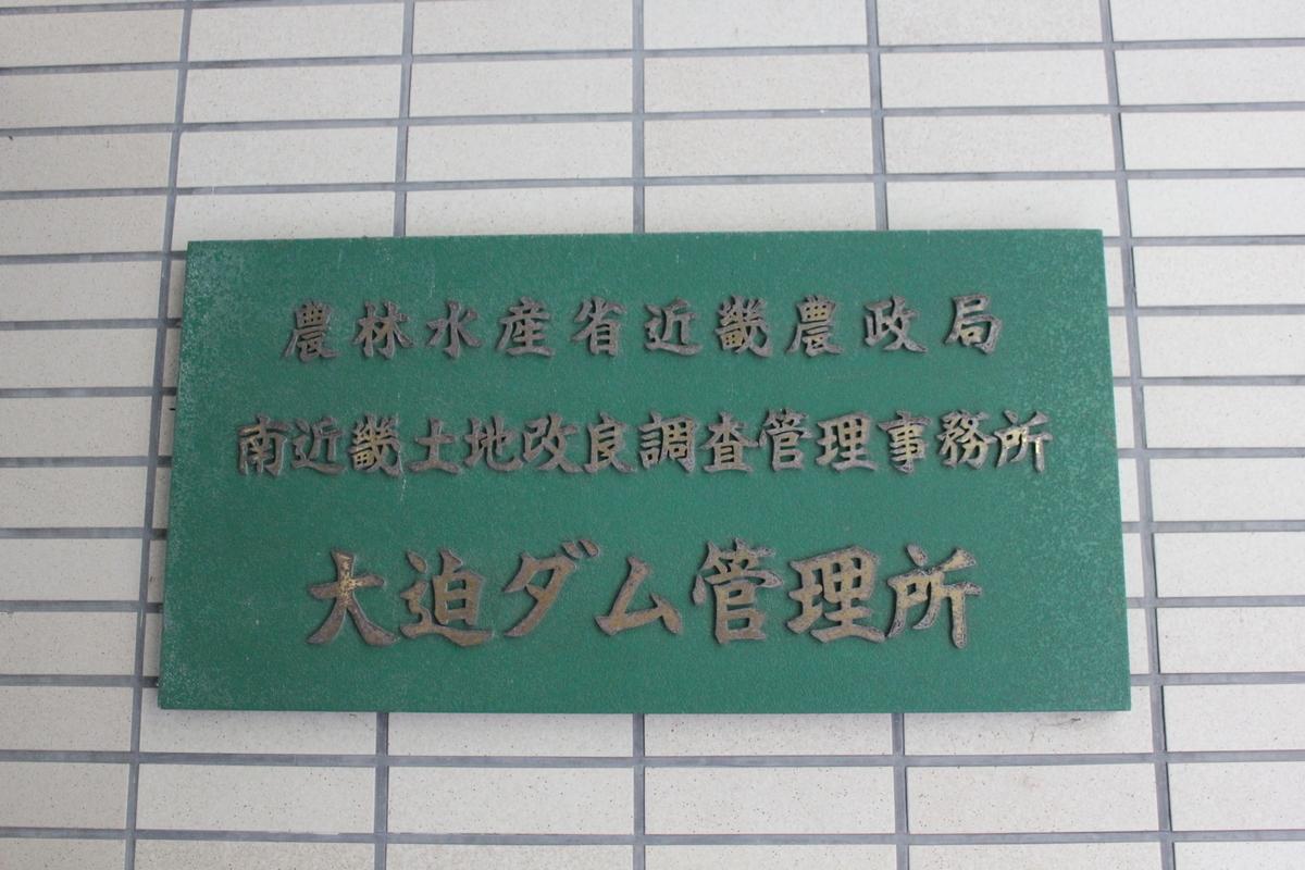 f:id:Ksuke-D:20200517155221j:plain