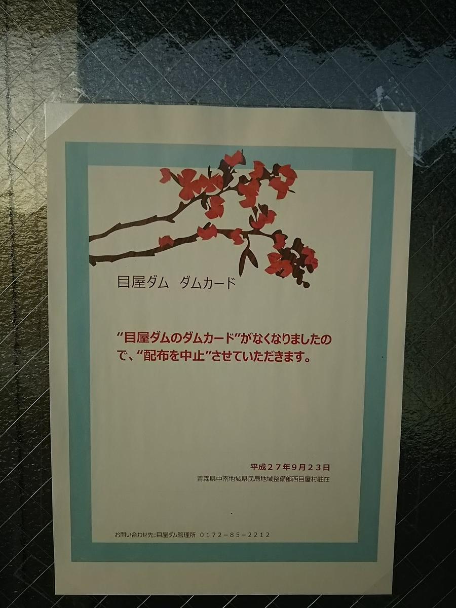 f:id:Ksuke-D:20200517162617j:plain