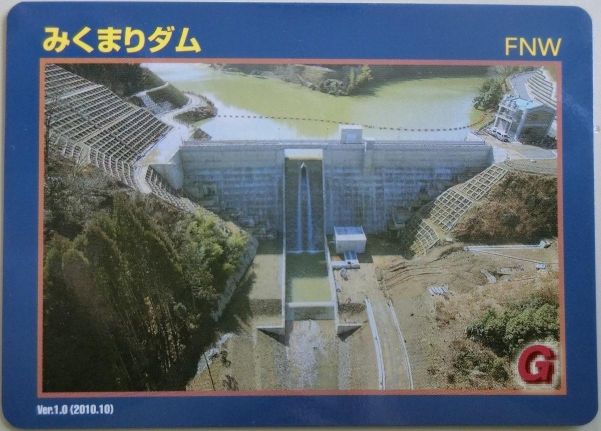 f:id:Ksuke-D:20200519211543j:plain