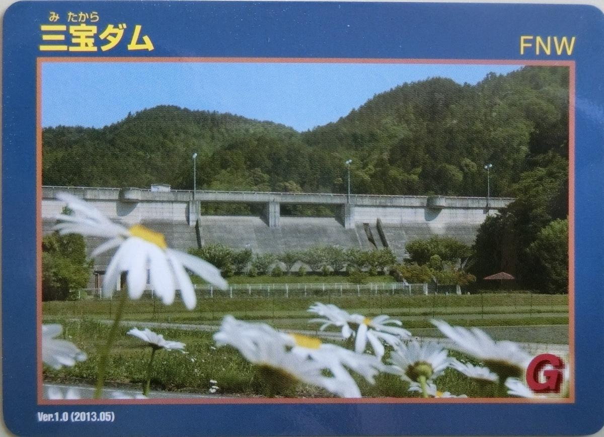 f:id:Ksuke-D:20200519211551j:plain