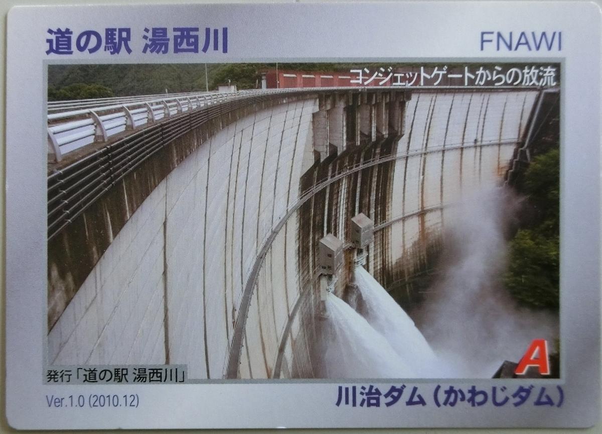 f:id:Ksuke-D:20200519213132j:plain