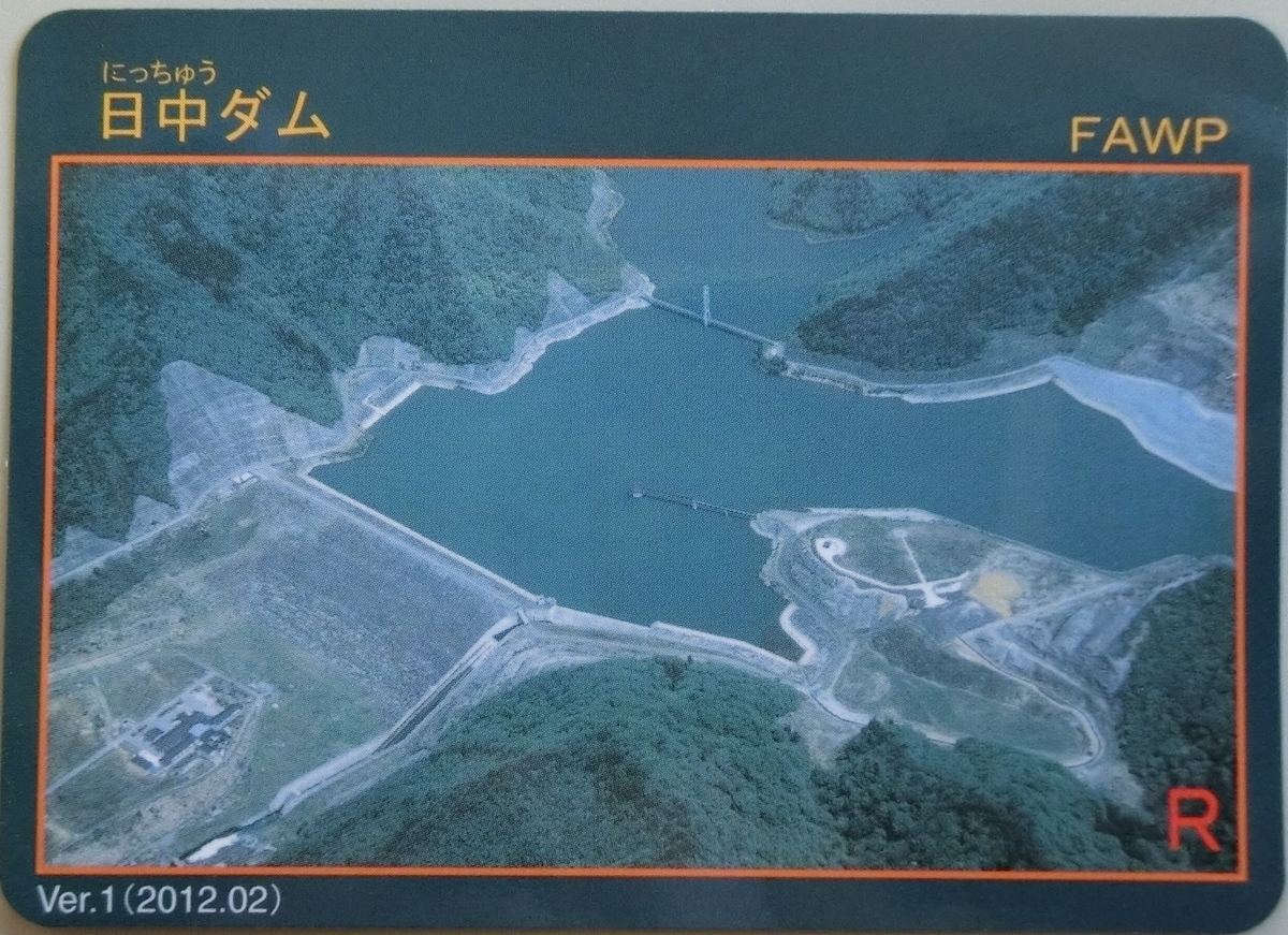 f:id:Ksuke-D:20200519213151j:plain