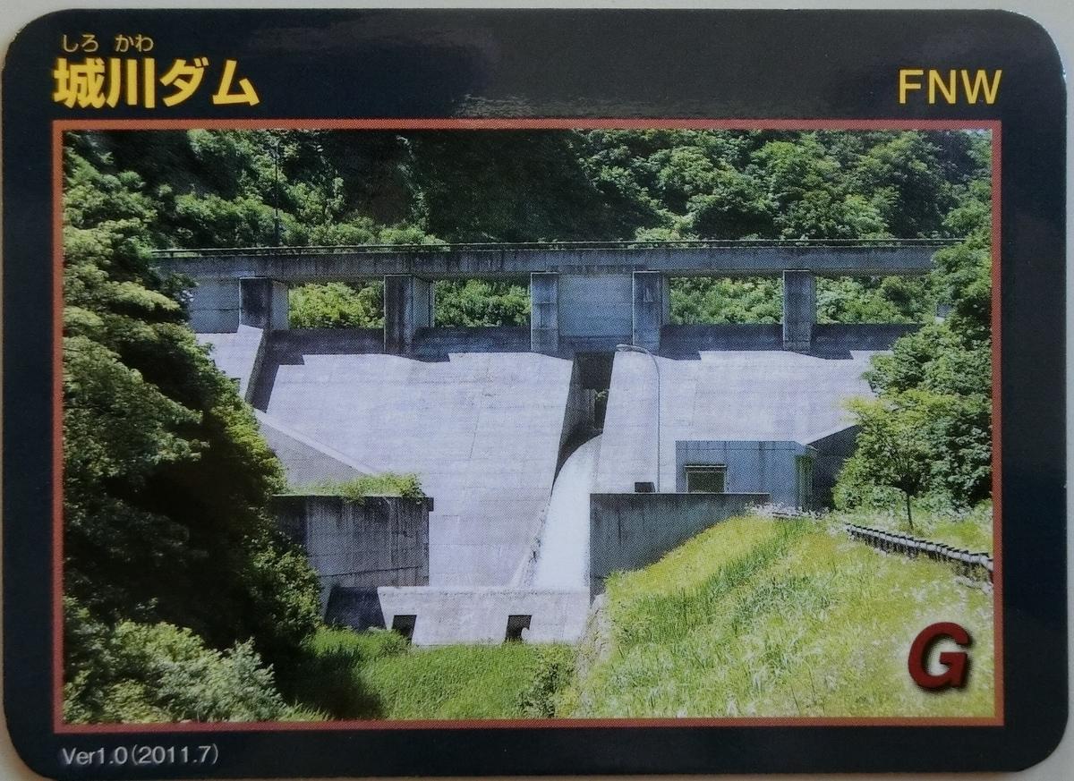 f:id:Ksuke-D:20200519213301j:plain