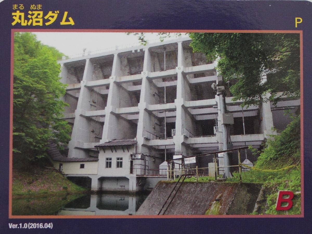 f:id:Ksuke-D:20200519214503j:plain