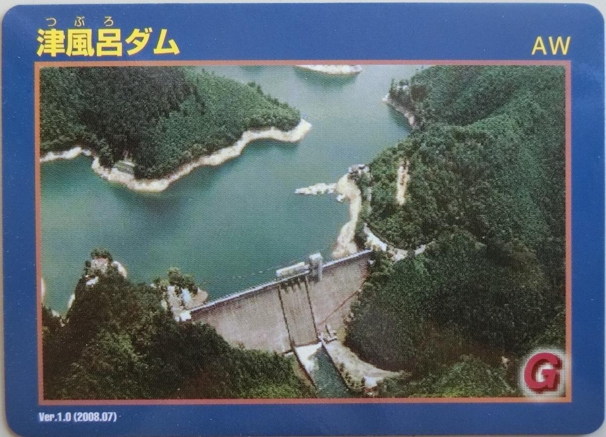 f:id:Ksuke-D:20200519221216j:plain