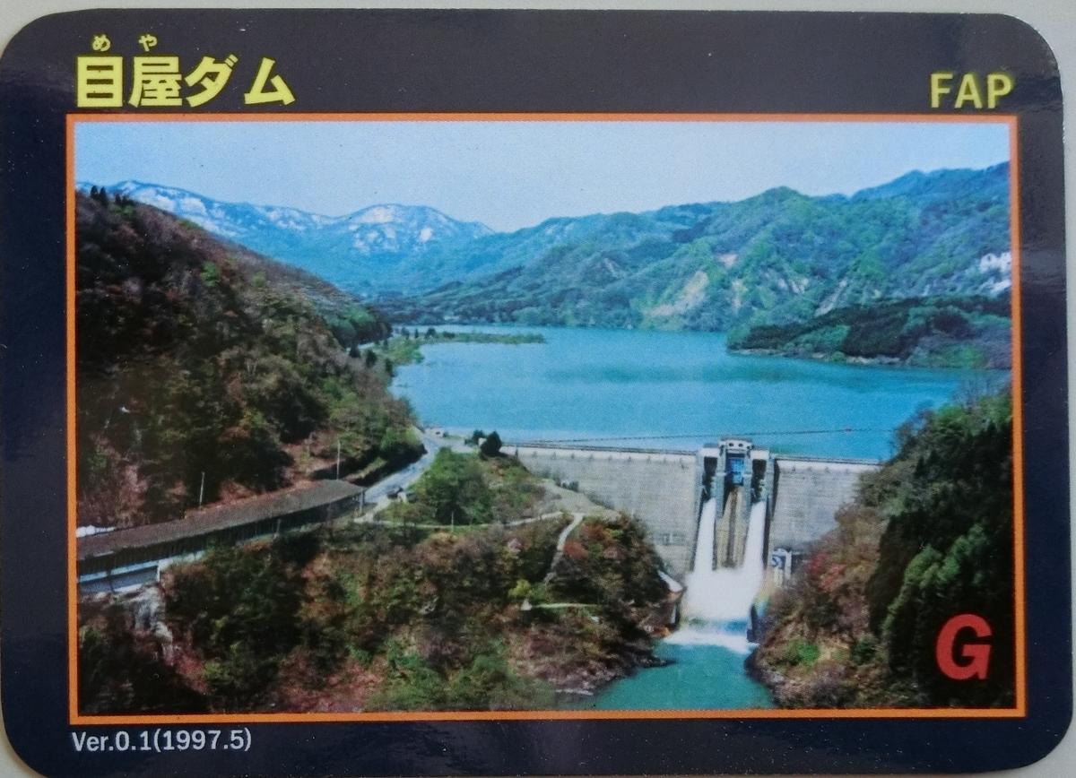 f:id:Ksuke-D:20200521210500j:plain