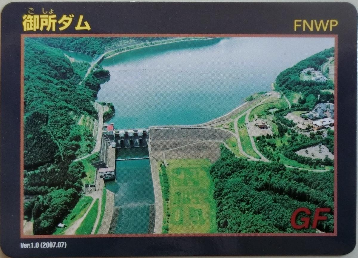 f:id:Ksuke-D:20200523131611j:plain