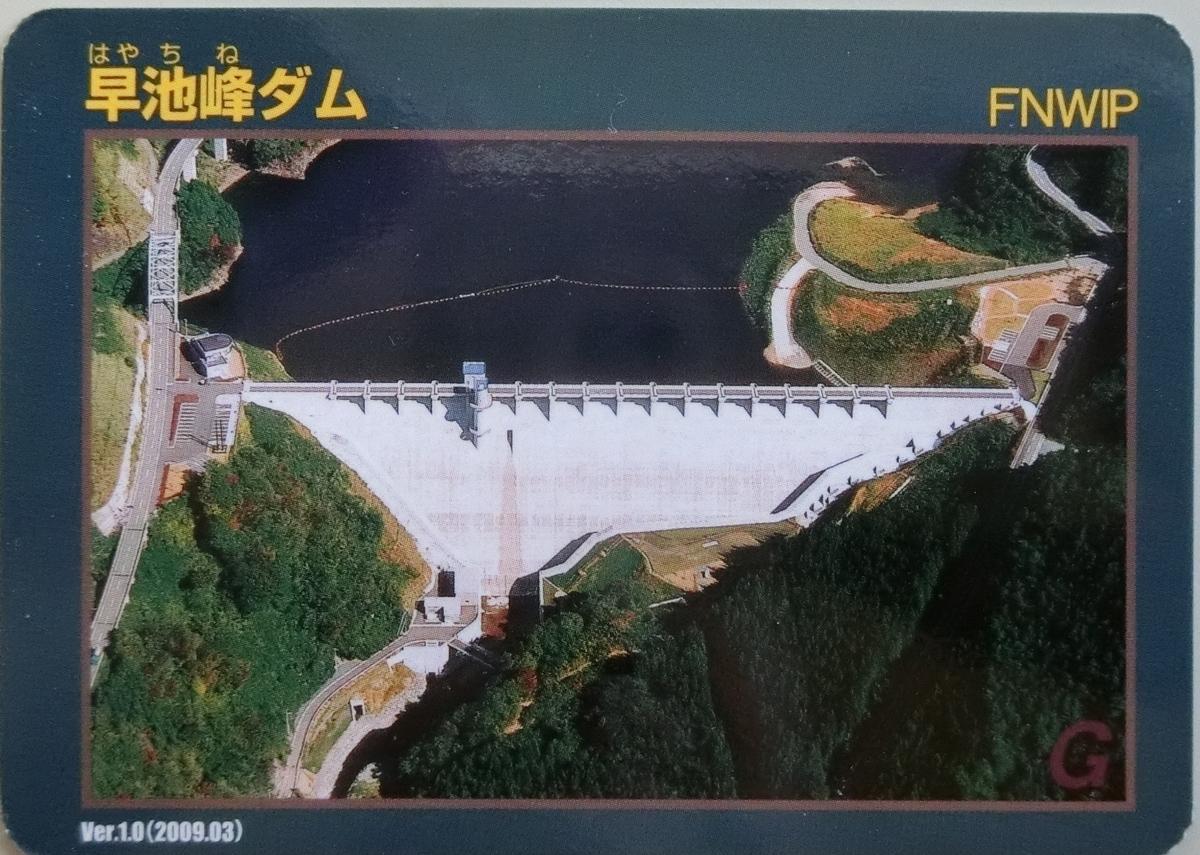 f:id:Ksuke-D:20200523131618j:plain
