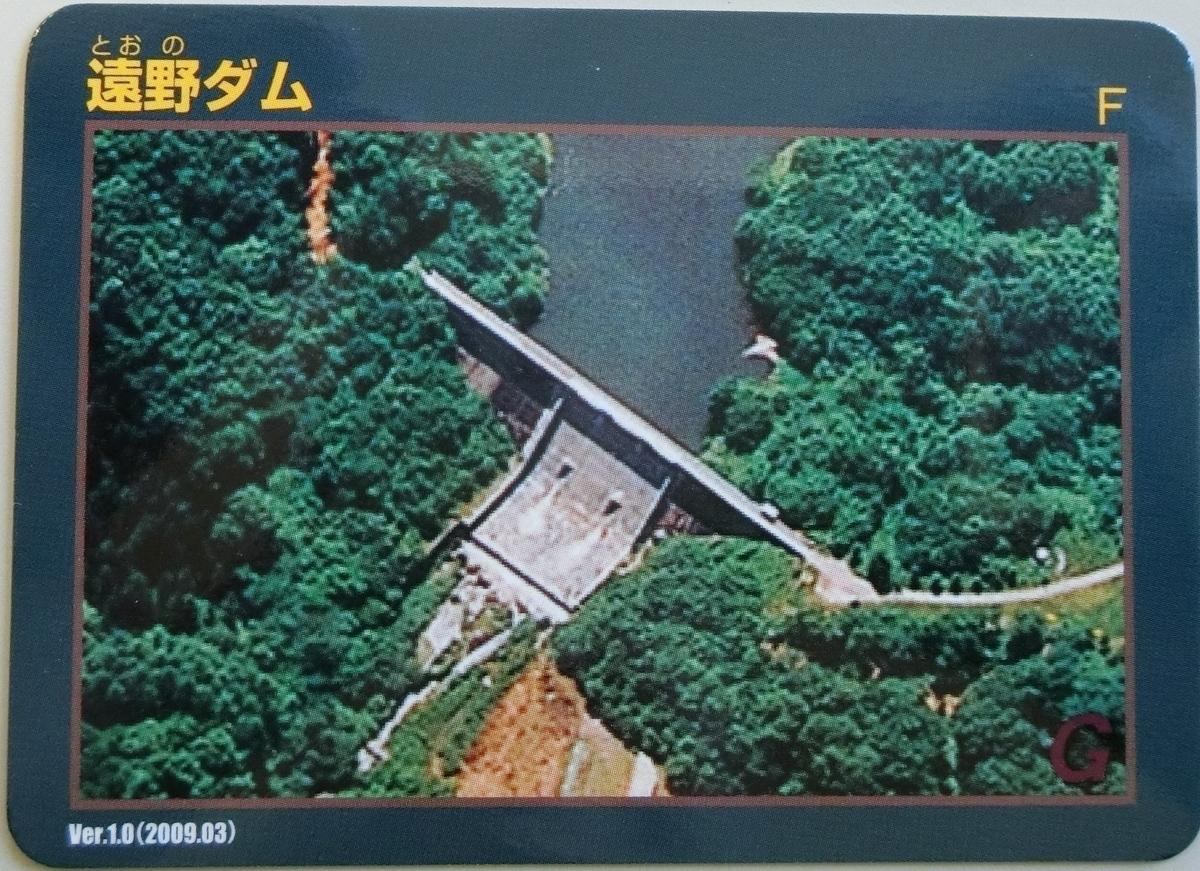 f:id:Ksuke-D:20200523131625j:plain