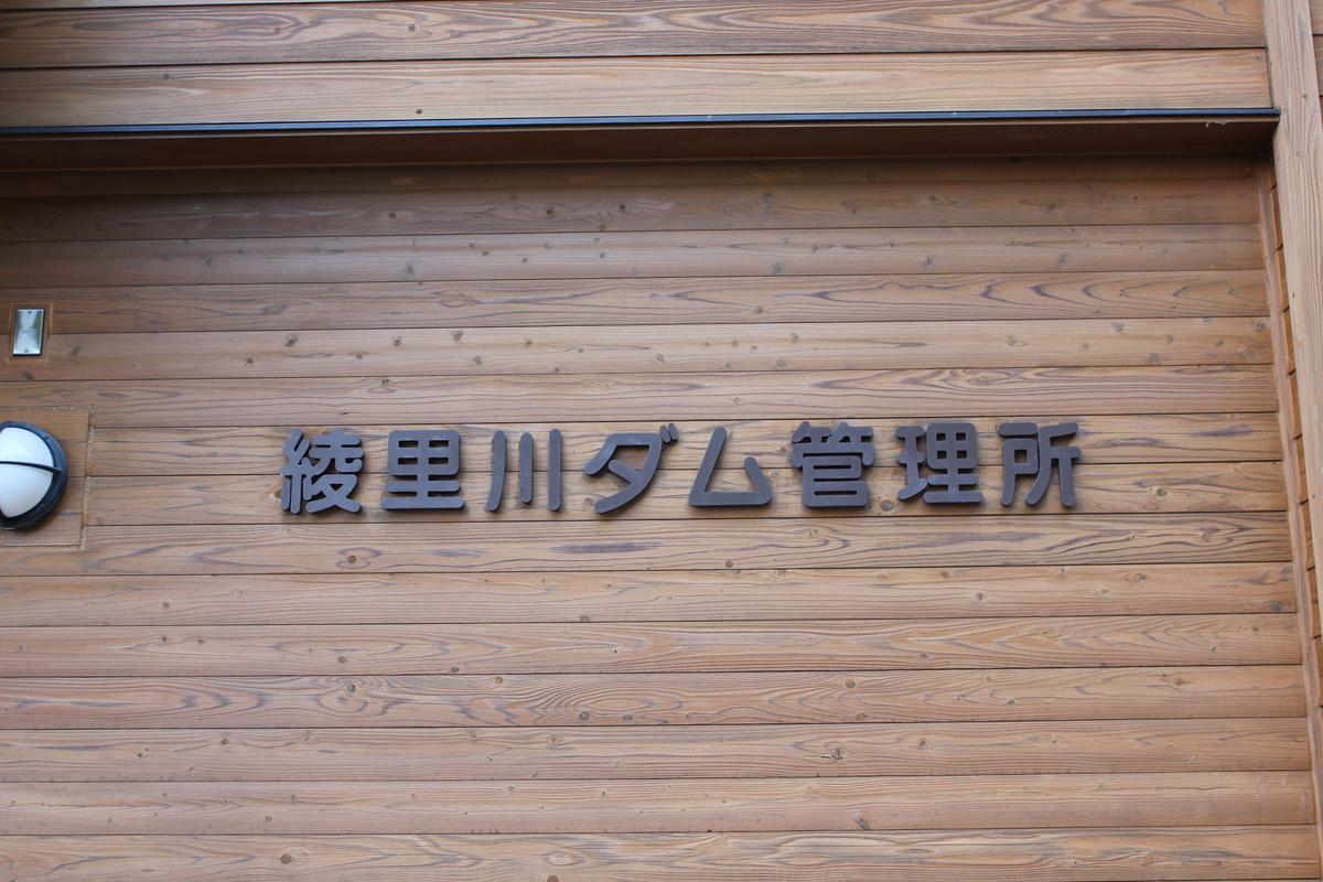 f:id:Ksuke-D:20200523140650j:plain