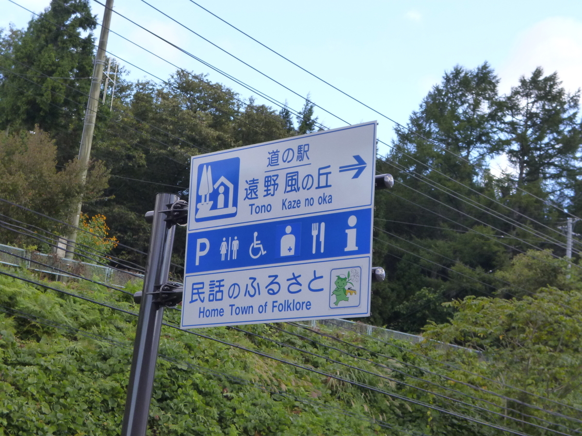 f:id:Ksuke-D:20200523142749j:plain