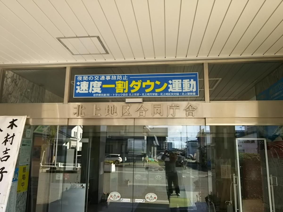 f:id:Ksuke-D:20200523142926j:plain