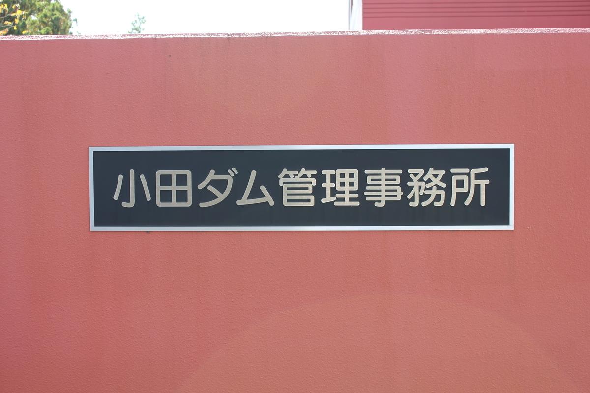 f:id:Ksuke-D:20200523151027j:plain
