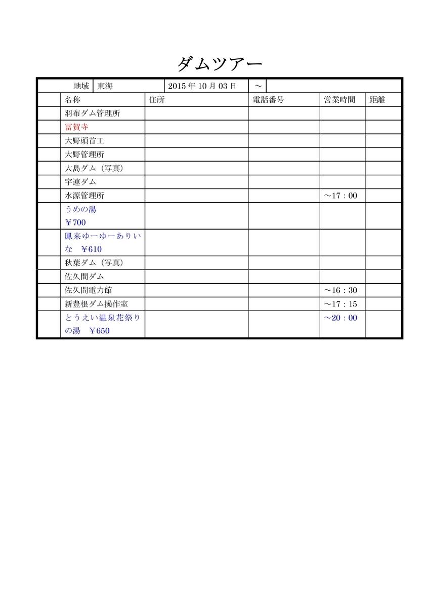 f:id:Ksuke-D:20200523160814j:plain