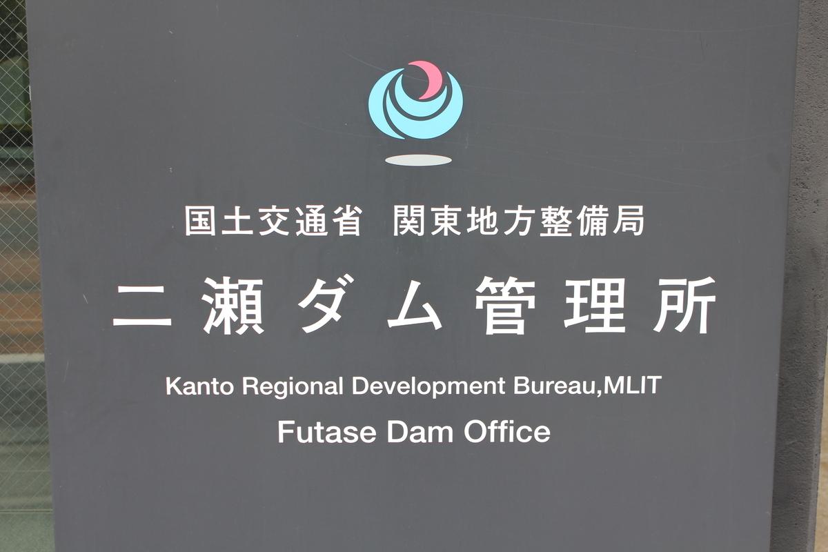 f:id:Ksuke-D:20200524133000j:plain