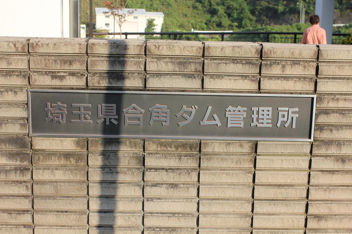 f:id:Ksuke-D:20200524141245j:plain