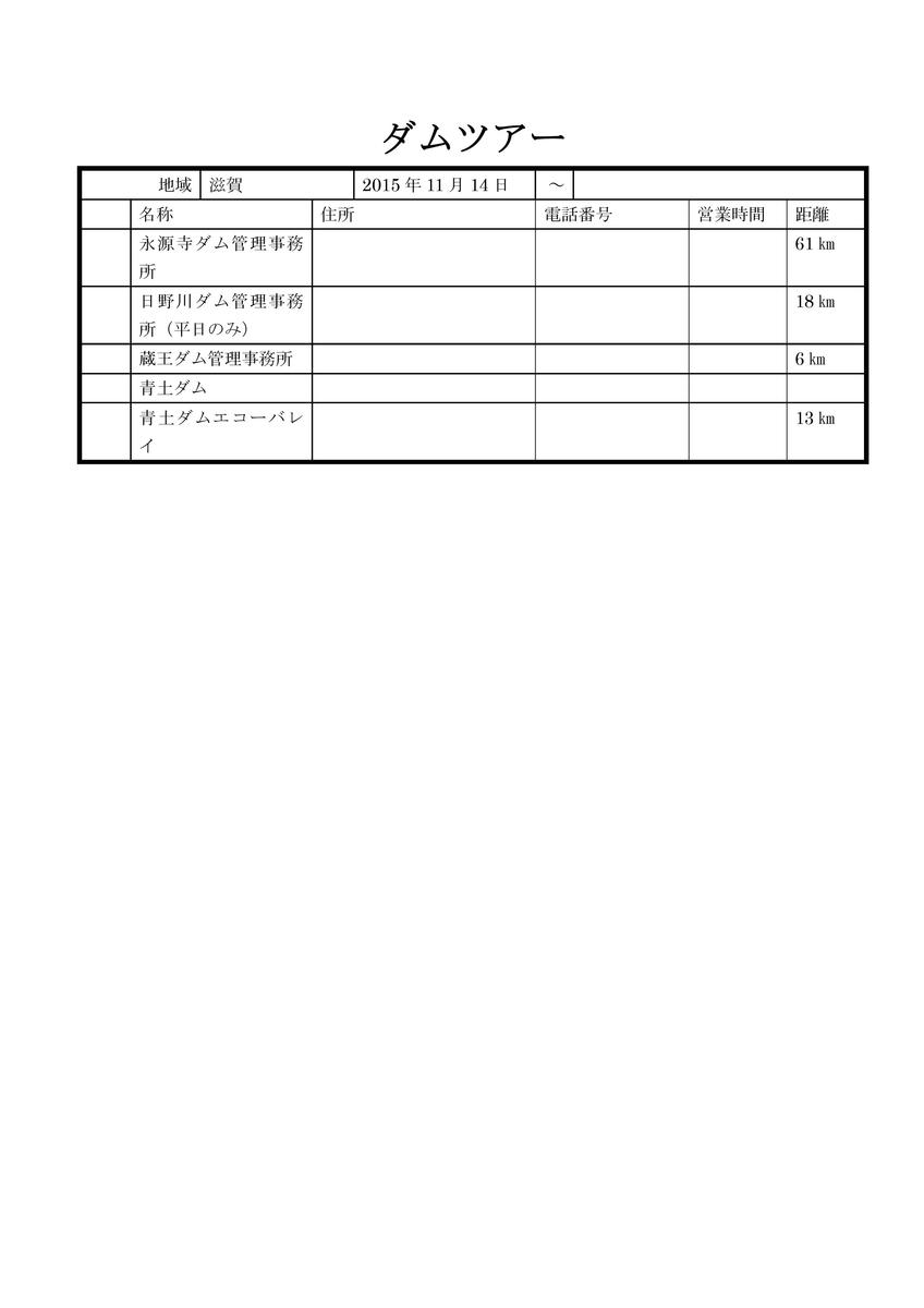 f:id:Ksuke-D:20200524163123j:plain