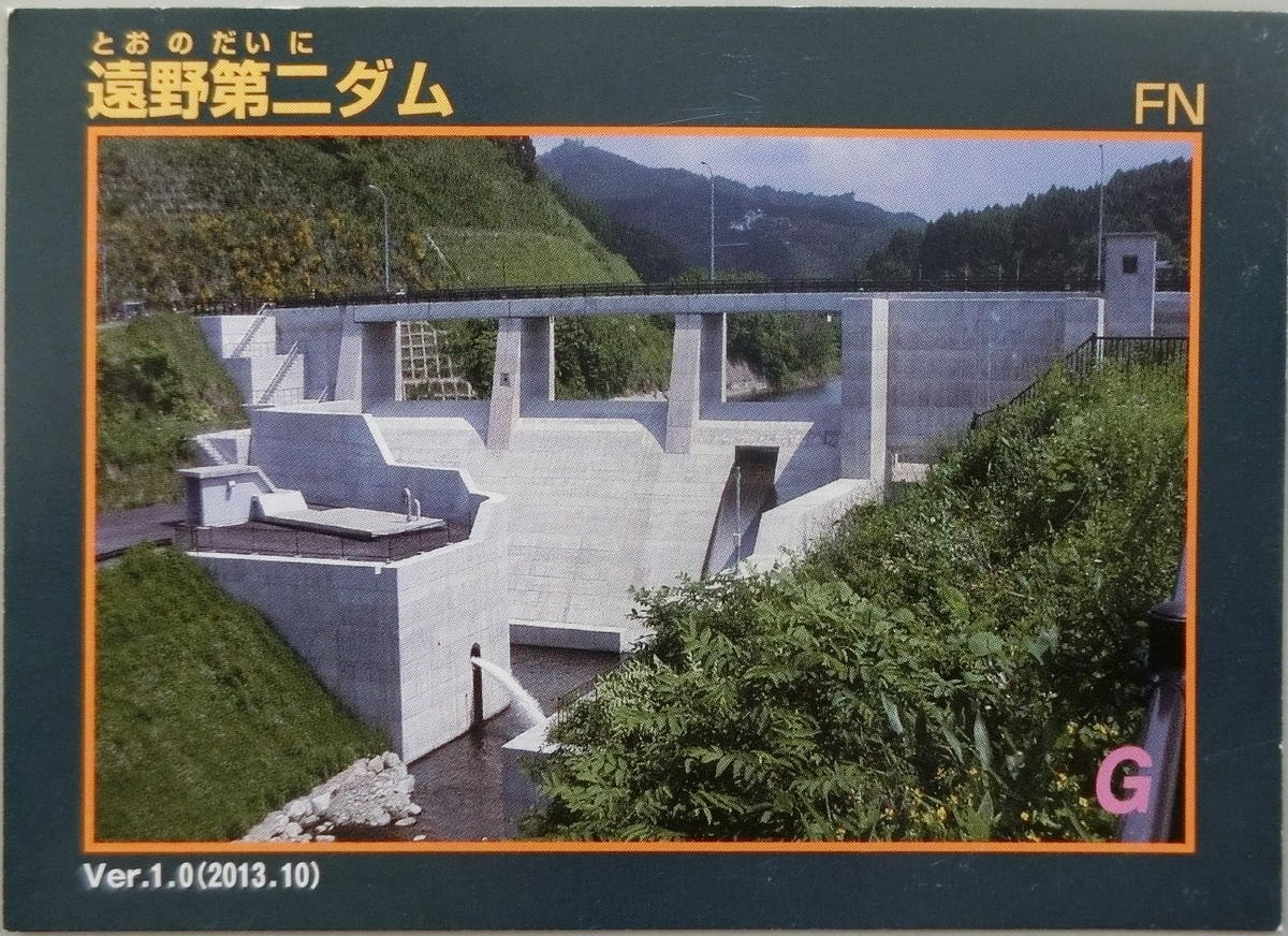 f:id:Ksuke-D:20200526204351j:plain