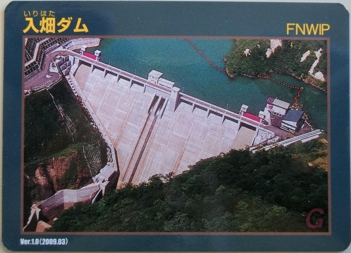 f:id:Ksuke-D:20200526204912j:plain
