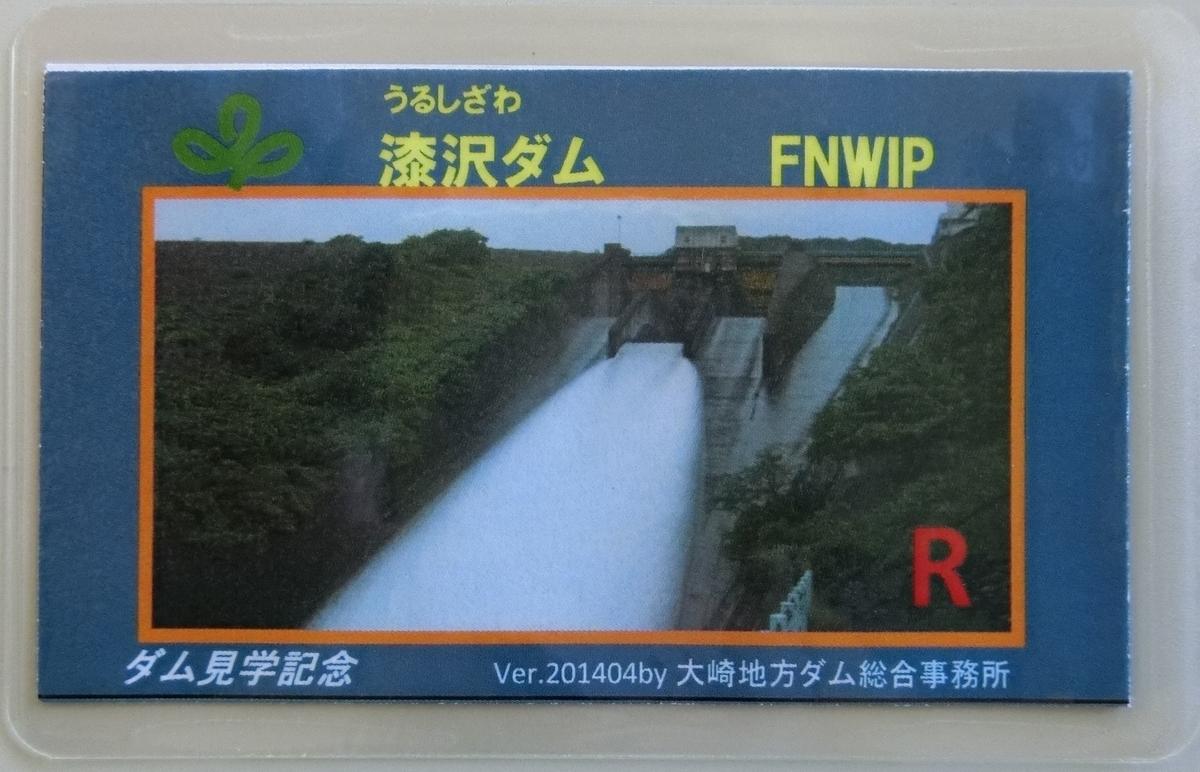 f:id:Ksuke-D:20200526205244j:plain