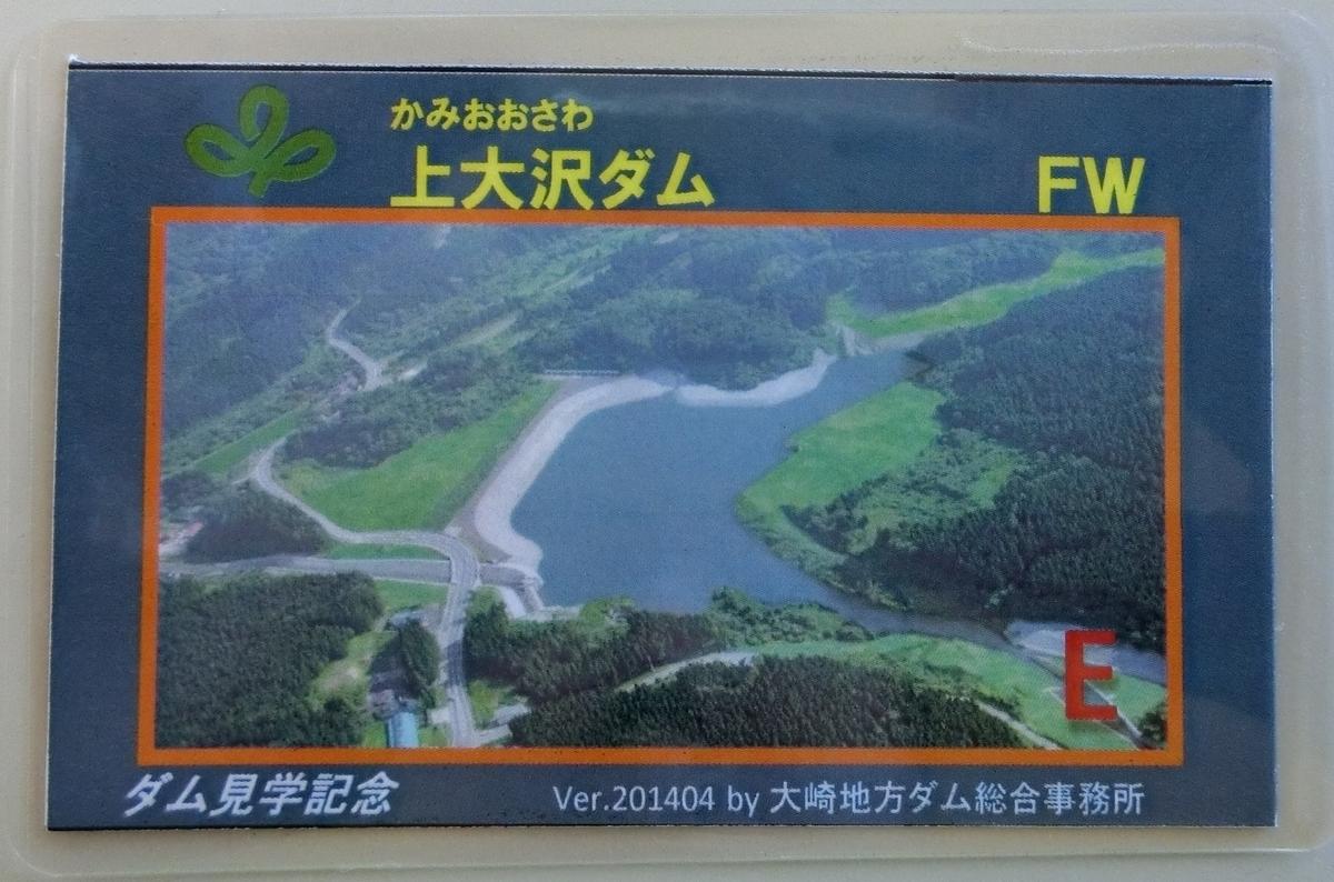 f:id:Ksuke-D:20200526205252j:plain