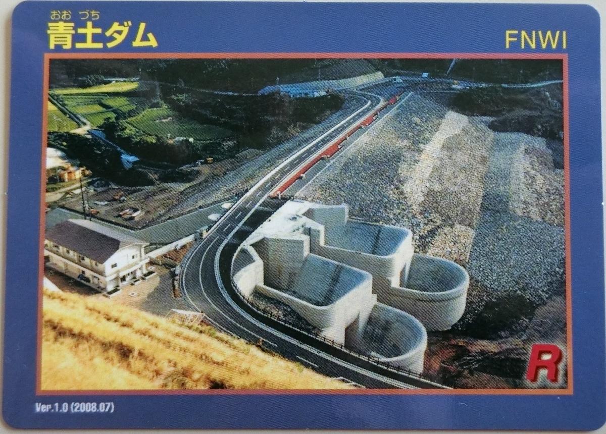 f:id:Ksuke-D:20200527205936j:plain