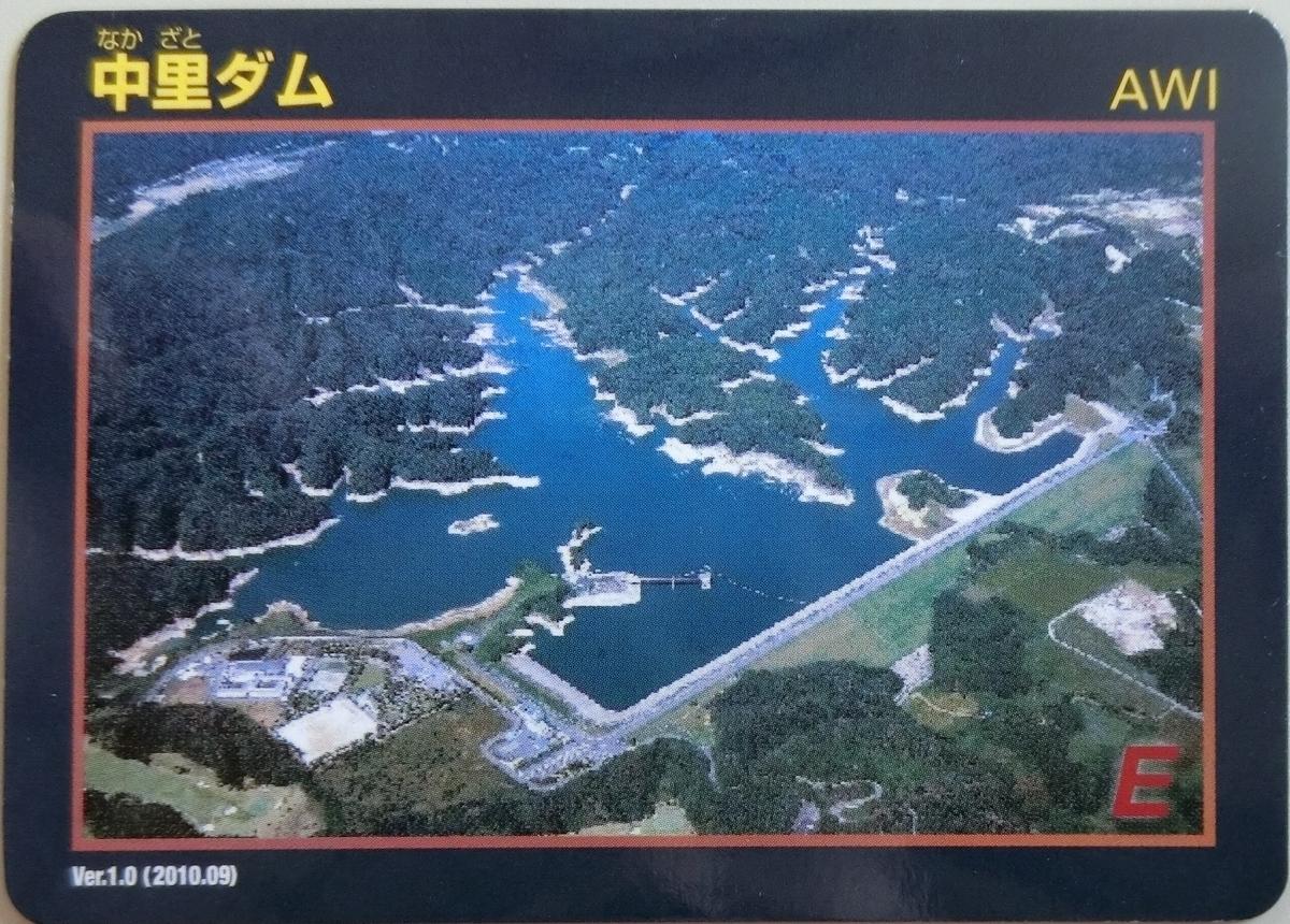 f:id:Ksuke-D:20200527210227j:plain