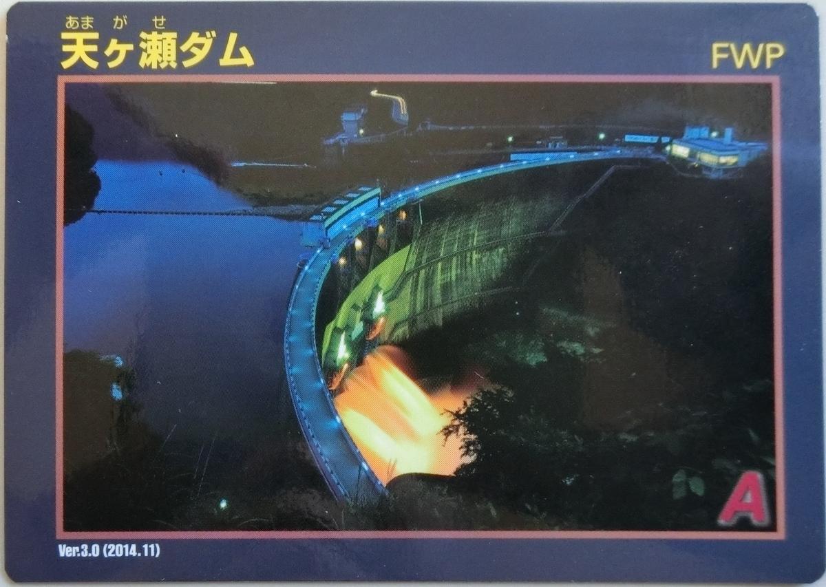 f:id:Ksuke-D:20200530225003j:plain