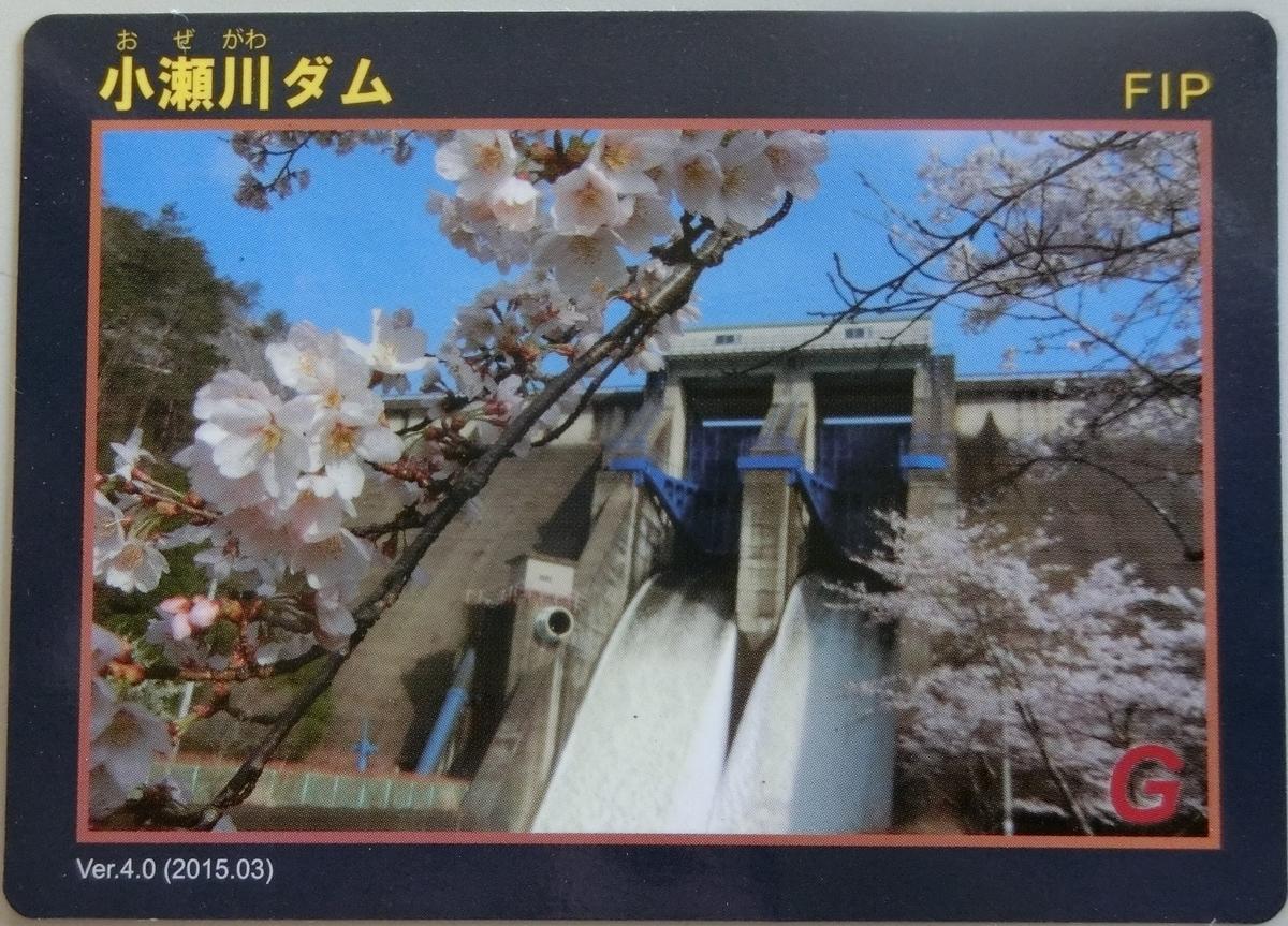 f:id:Ksuke-D:20200531175609j:plain