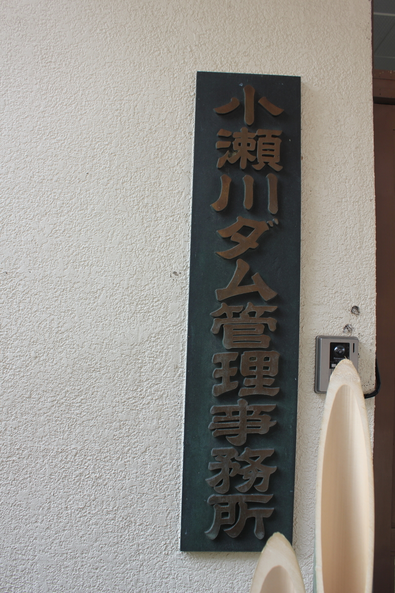 f:id:Ksuke-D:20200531215256j:plain