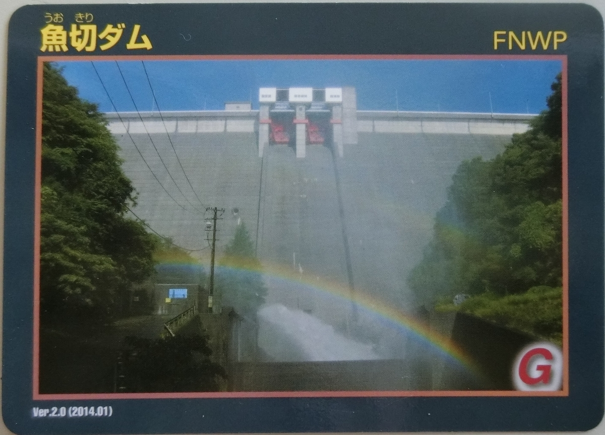 f:id:Ksuke-D:20200531221701j:plain