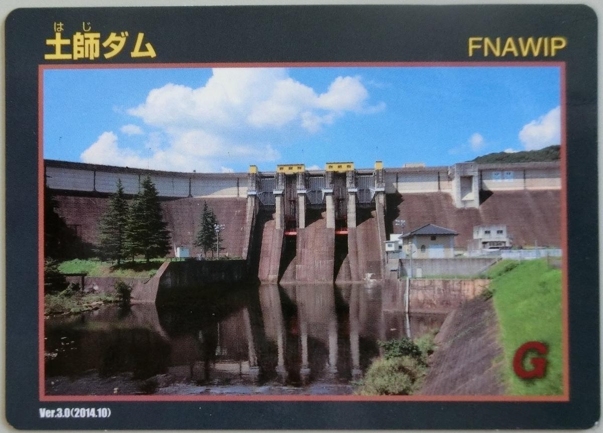 f:id:Ksuke-D:20200531221726j:plain