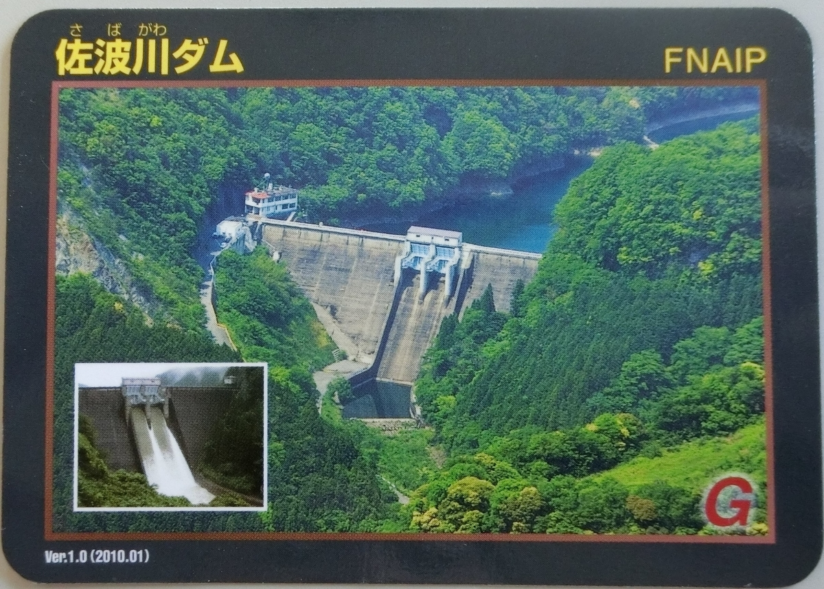 f:id:Ksuke-D:20200531225343j:plain
