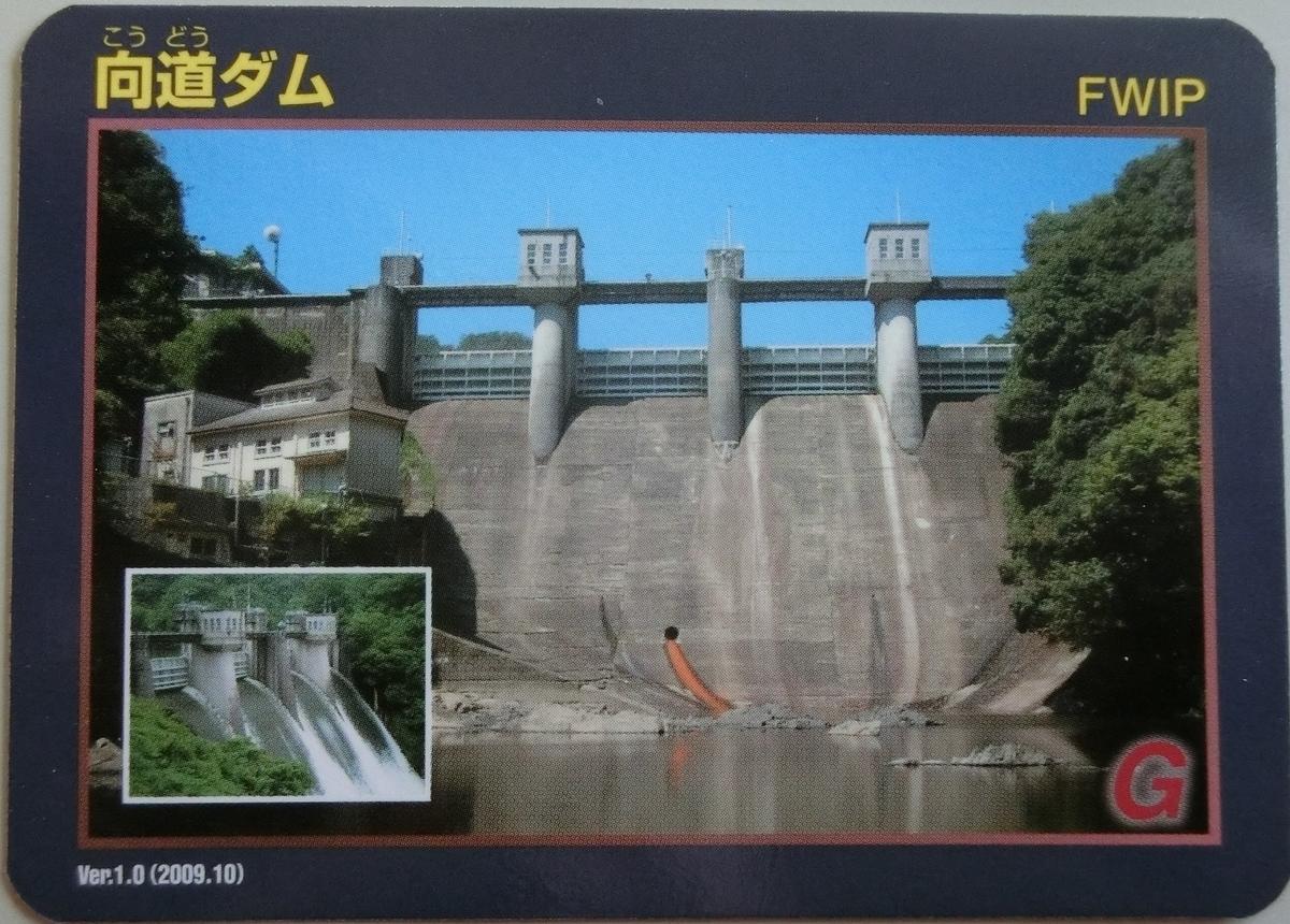 f:id:Ksuke-D:20200531225400j:plain
