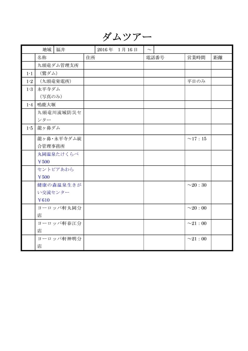 f:id:Ksuke-D:20200605220140j:plain