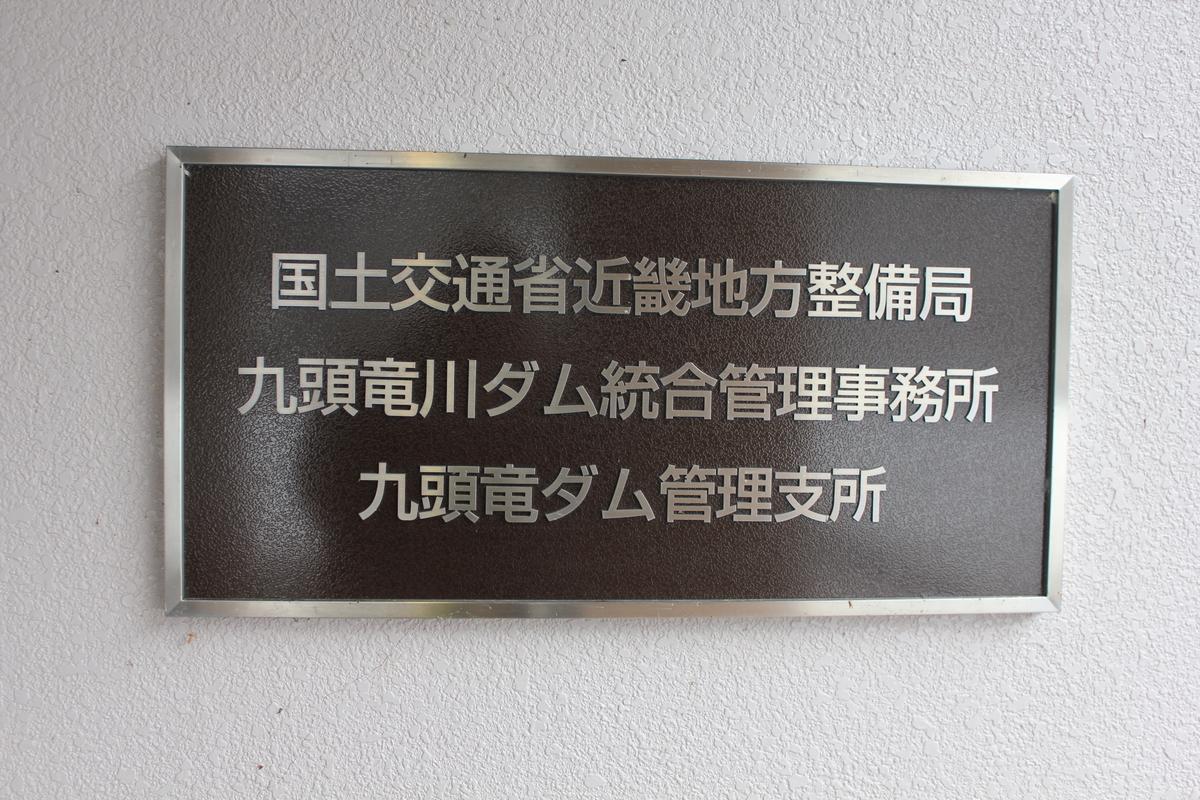 f:id:Ksuke-D:20200605220924j:plain