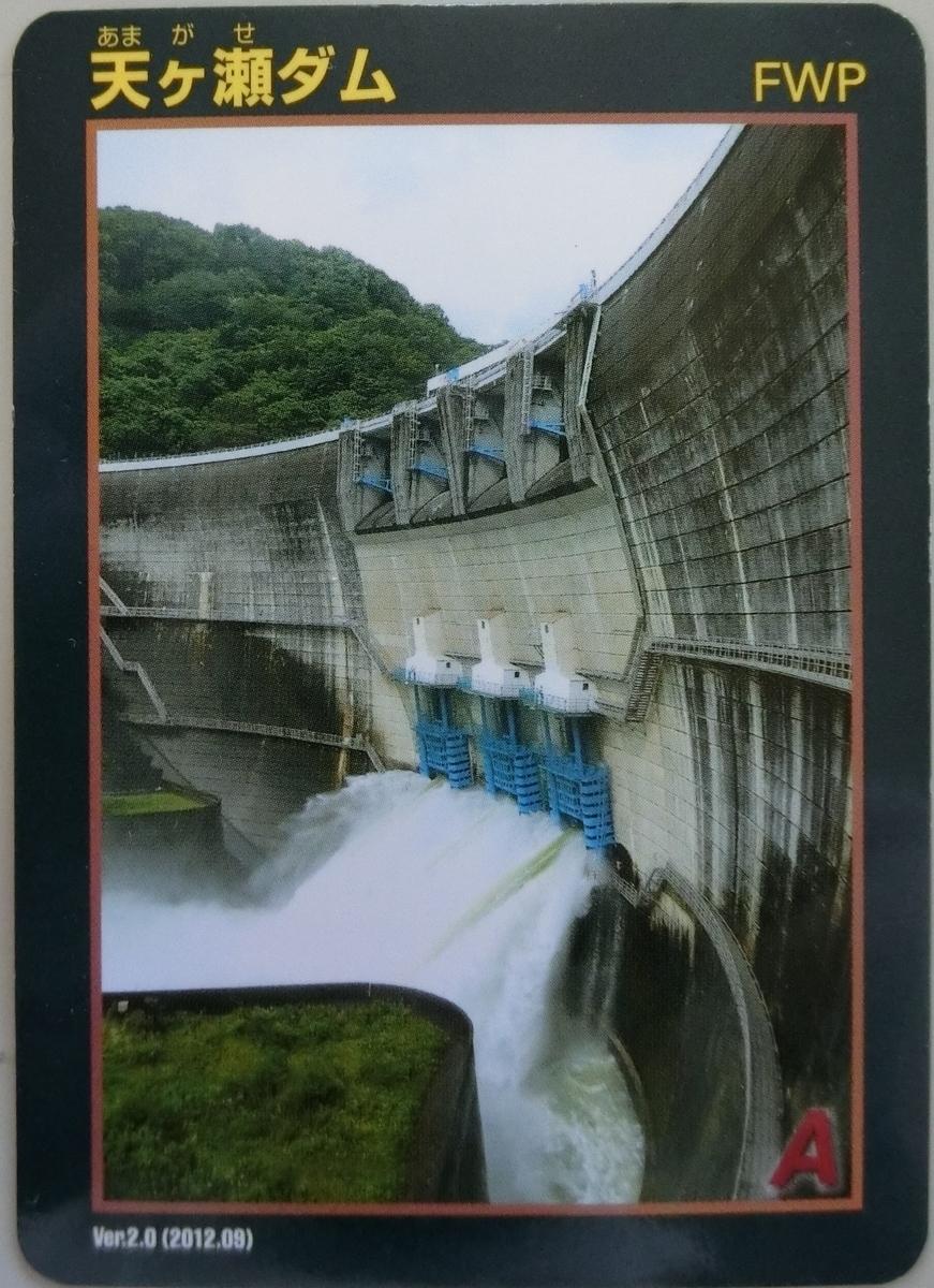 f:id:Ksuke-D:20200606124909j:plain