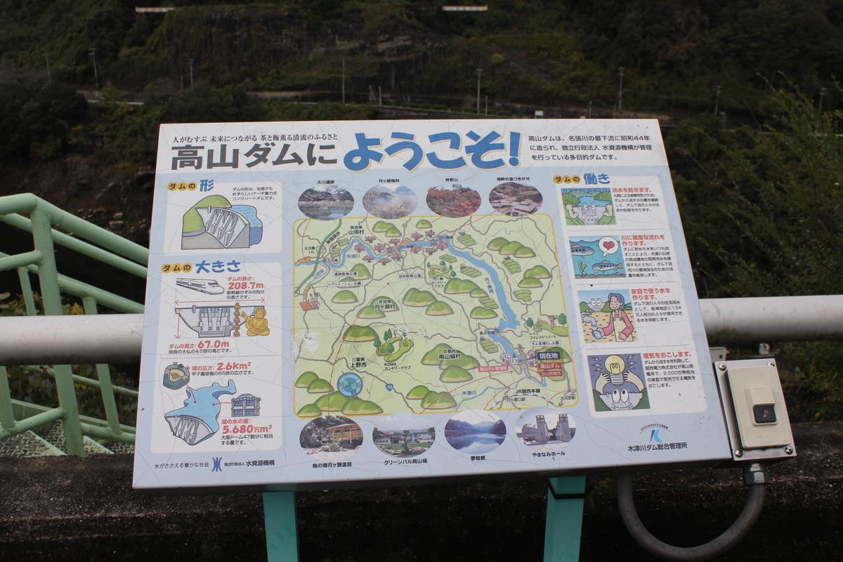 f:id:Ksuke-D:20200606142103j:plain