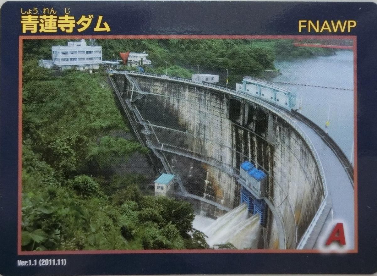f:id:Ksuke-D:20200606144349j:plain