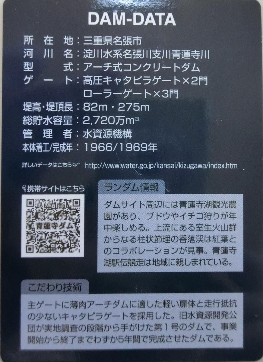 f:id:Ksuke-D:20200606144355j:plain