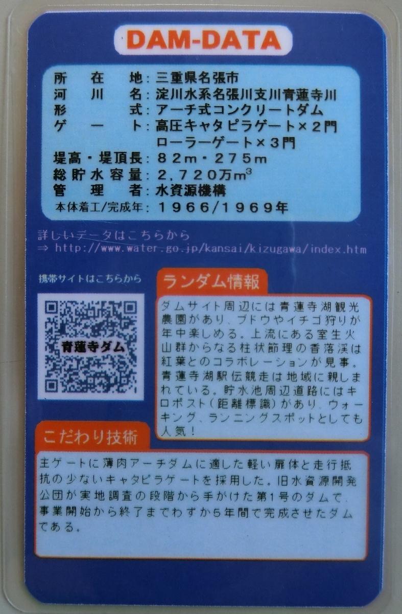 f:id:Ksuke-D:20200606144410j:plain