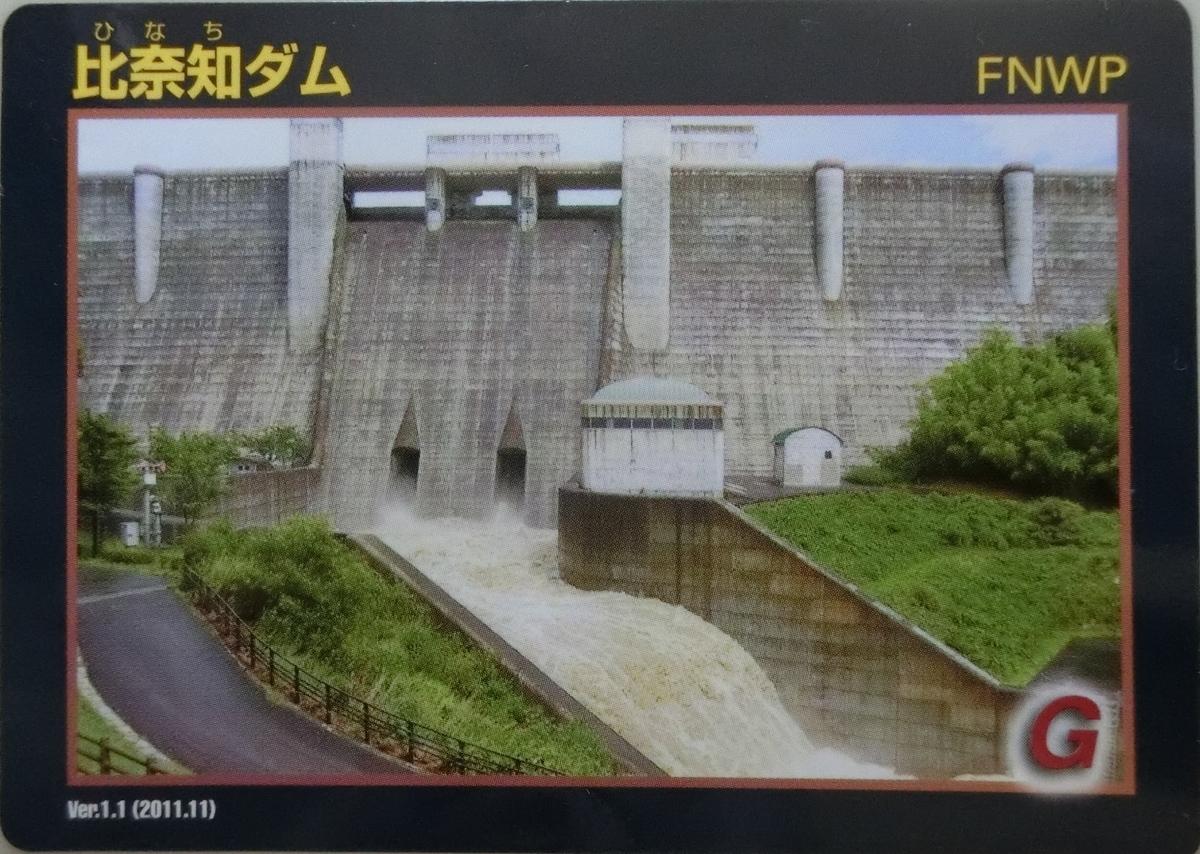 f:id:Ksuke-D:20200606145932j:plain